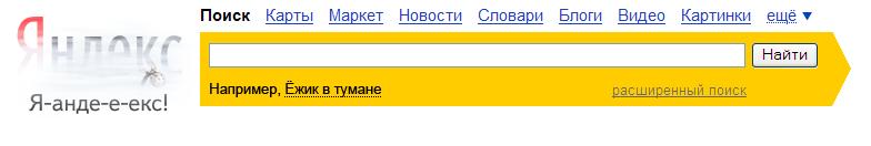 70 лет Юрию Норштейну