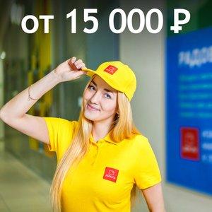 Вакансии няни-гувернантки в москве частные объявления разместить рекламное строительные объявление