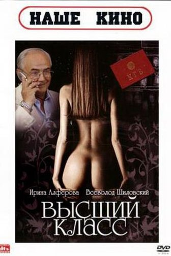 Голая Алла Плоткина Видео