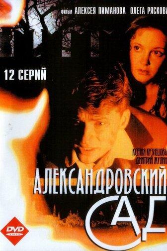 фильм полицейский с рублёвки 1 сезон все серии смотреть онлайн бесплатно