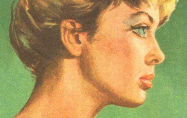 Скачать торрент ева хочет спать  ewa chce spac 1957