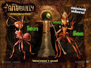 порно комикс гроза муравьев № 272380 бесплатно