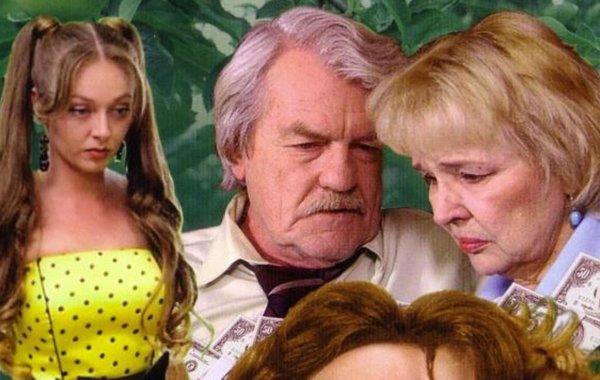 «Сериал Райские Яблочки Жизнь Продолжается Закл Серии» — 2001
