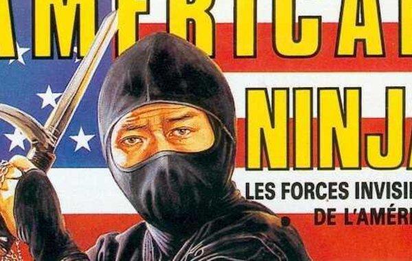 9 смертей ниндзя  nine deaths of the ninja эммет