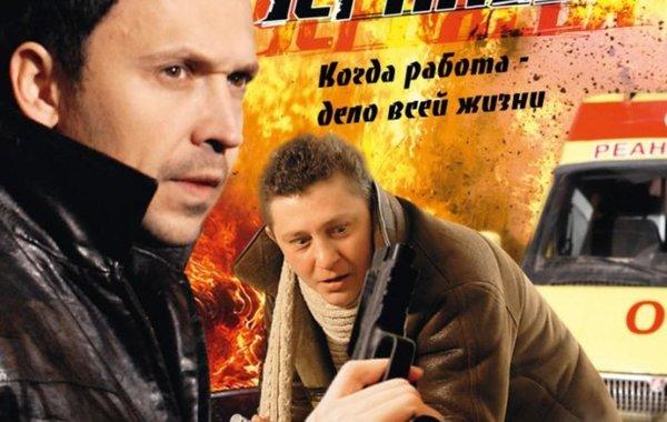 «Фильмы Онлайн Из Жизни Капитана Черняева» — 2010