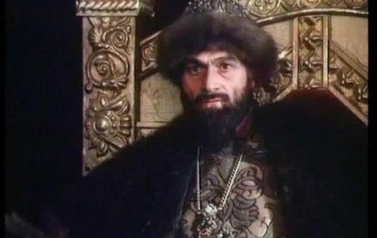 Царь иван грозный tsar ivan groznyy