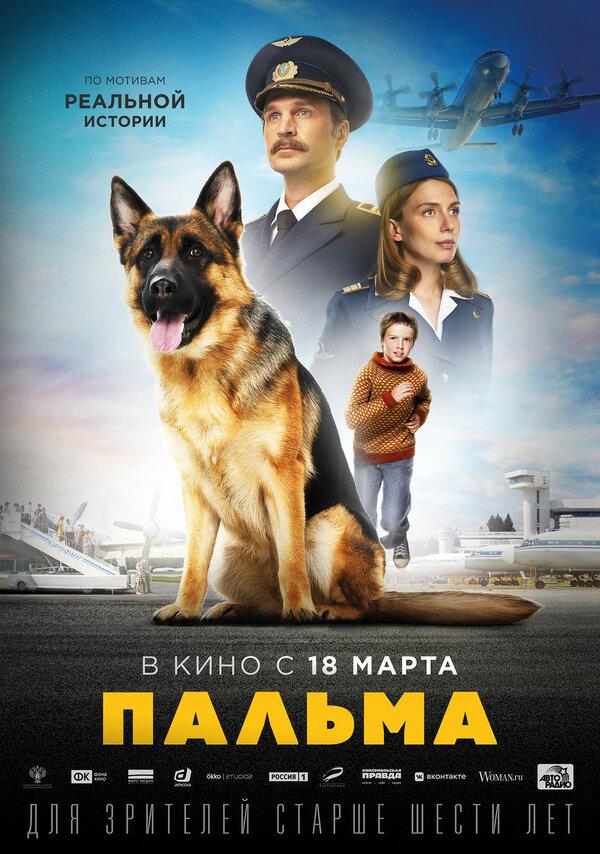 anwap.ru Скачать фильмы на телефон » Страница 28