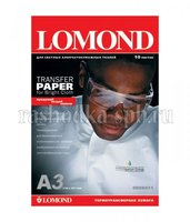 Термотрансферная бумага 140г/м2 Lomond Ink Jet Transfer Paper for Bright Cloth A4 (10 листов) (0808411)