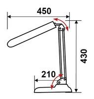 Светильник настольный Трансвит дельта 1У (Delta1U/Bl) на подставке G23 черный 11Вт
