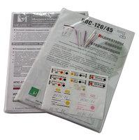 Индикаторные тест-полоски для Клиндезин 3000, 100 шт.