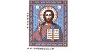 Канва с рисунком для вышивания бисером Христос Спаситель, формат А4, арт. БИС-9017