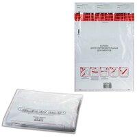 Конверты Сейф-пакет полиэтиленовые, формат А4, до 20 л., комплект 100 шт., 225х340 мм, индивидуальный