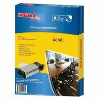 Пленка для ламинирования ProMega Office А4 2х150мкм 100шт/уп.