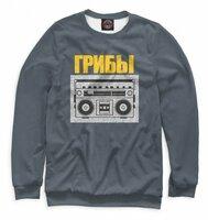 Свитшот Print Bar Грибы (GBI-880147-swi-6XL)