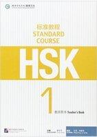 Liping Jiang HSK Standard Course 1 Teachers Book