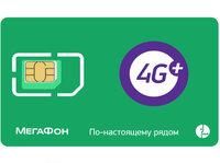Сим-карта с тарифом на мобильный интернет Мегафон 100 ГБ за 400 руб/мес