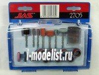 2705 JAS Набор расходных материалов для бормашин, 71 предмет