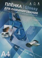 Пленка для ламинирования пакетная Bulros, 111 х 154 мм, 125 мкм, глянцевая, 100 шт.