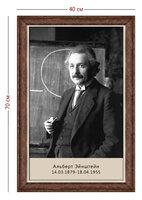 Стенд «Портрет Альберта Эйнштейна» (1 плакат)