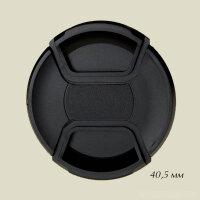 Fotokvant CAP-40.5-Clean крышка для объектива 40,5 мм