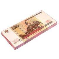 LKM Сувенирные, бутафорские деньги для выкупа Пачка 100 руб