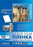 Пленка Lomond PET Self-Adhesive White Laser Film – белая, А4, 100 мкм, 10 листов