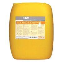 Хлор жидкий BWT Benamin, 20 литров