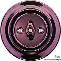 Переключатель Majalis(зеркальный фиолетовый) поворотный
