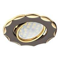 Встраиваемый светильник Ecola MR16 DH07 GU5.3 золото/черный хром FG1602EFS