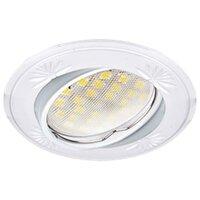 Встраиваемый светильник Ecola MR16 DL21 GU5.3 Белый FW1615EFY