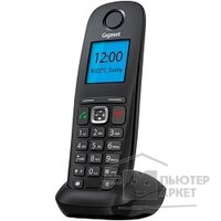 Gigaset S30852-H2651-S303 A540H HSB RUS GREY BLACK