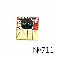 Чип 711 Black для ПЗК и СНПЧ под HP Designjet T120, T125, T130, T520, T525, T530 (для картриджа CZ129A), чёрный [chips-HP711BK]