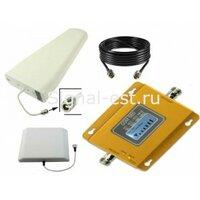 GSM 3GTD-980MAX 400кв.м. ( репитер ) Repeater Gsm сигнала Усилитель сигнала сотовой связи для мобильных телефонов
