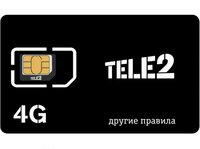 Сим-карта с тарифом на мобильный интернет Теле2 100 ГБ за 560 руб/мес
