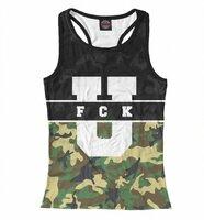 Майка борцовка Print Bar FCK U - Forest (APD-565715-mayb-1-M)