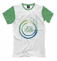 Футболка Print Bar Eid-Al-Adha (ISL-155314-fut-2-L)