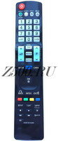 Пульт Huayu AKB72914293 (AKB73275606) (для телевизоров LG)