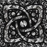 Декор напольный Росмозаика Напольные вставки Галактика платина 66x66 мм (Керамическая плитка для пола)