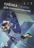 Пленка для ламинирования пакетная Bulros, 303 х 426 мм, 125 мкм, матовая, 100 шт.