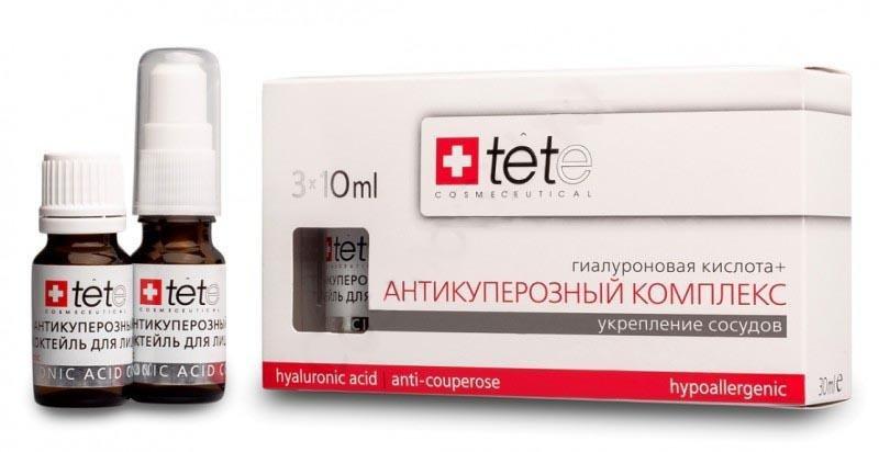 Гиалуроновая кислота для беременных 69