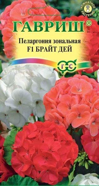 Семена пеларгонии - сравните цены и купите Семена пеларгонии в регионе: Россия на 3DList.ru Страница 2