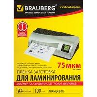 Пленки-заготовки для ламинирования BRAUBERG, комплект 100 шт., для формата А4, 75 мкм