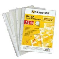 Папки-файлы перфорированные BRAUBERG, комплект 100 шт., А4, апельсиновая корка, 0,03 мм