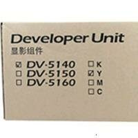 Девелопер Kyocera DV-5140Y (302NR93031)
