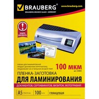 Пленки-заготовки для ламинирования BRAUBERG, комплект 100 шт., для формата А5, 100 мкм