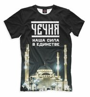 Футболка Print Bar Чечня (CHN-410324-fut-2-5XL)