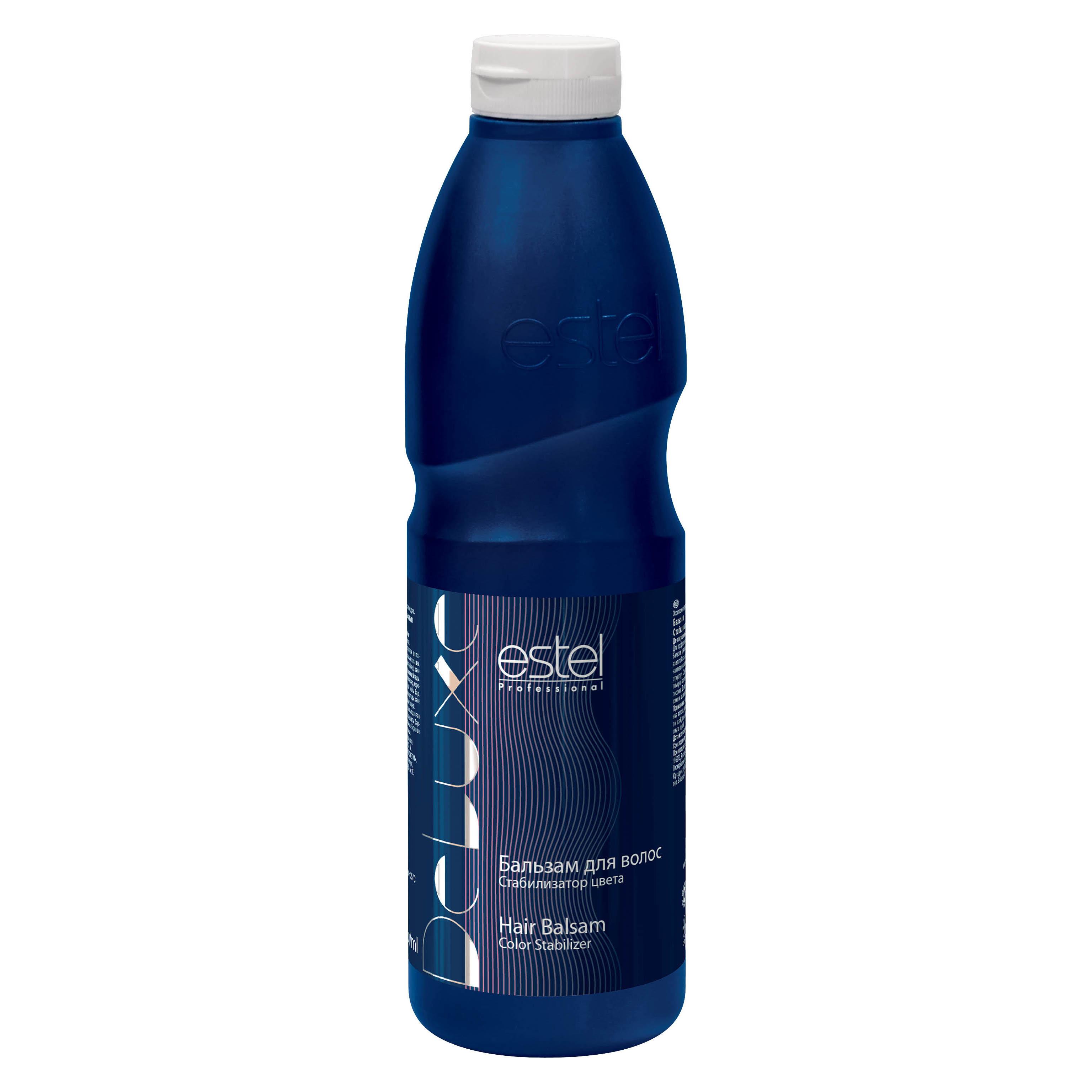 Бальзам для волос стабилизатор цвета эстель