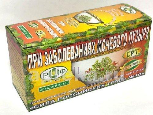 Травы для мужского здоровья в аптеке