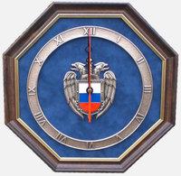 Настенные часы Эмблема Федеральной службы охраны РФ (ФСО России) GAL-12-082