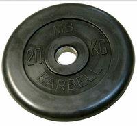 Диск для штанги MB Barbell 26 мм 20 кг